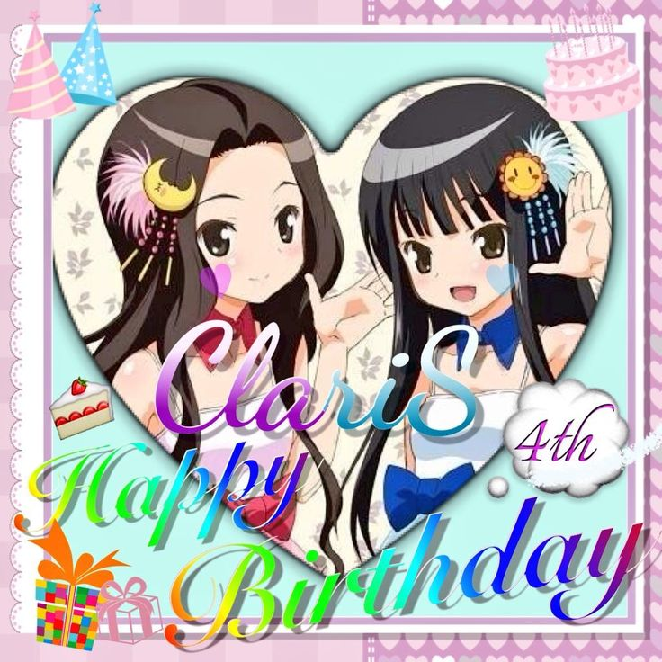 #ClariS生誕祭2014 #ClariS 10月20日、ClariSデビュー4周年記念おめでとう!!(((o(*゚▽゚*)o))) 毎日ClariSの曲聴いてるよ!ClariSの曲を聴いてるのが本当に幸せです♡ 大好き!♡ ♡♡
