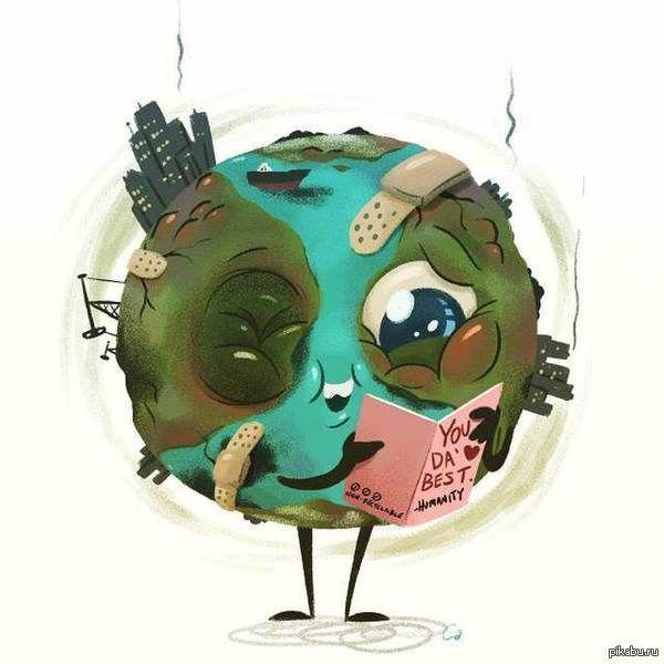 Длинных, планета земля смешная картинка