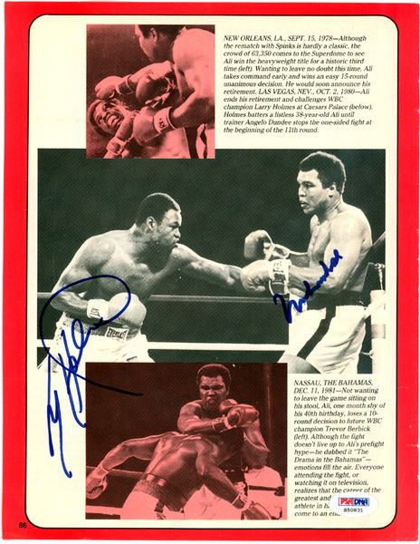 Muhammad Ali & Larry Holmes Autographed 8x11 Magazine Page Photo PSA/DNA #S50831