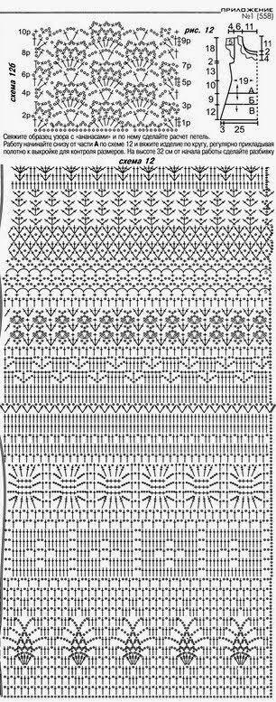 "Crochet irlandês &: Túnica ""filé"" Flora MAZI"