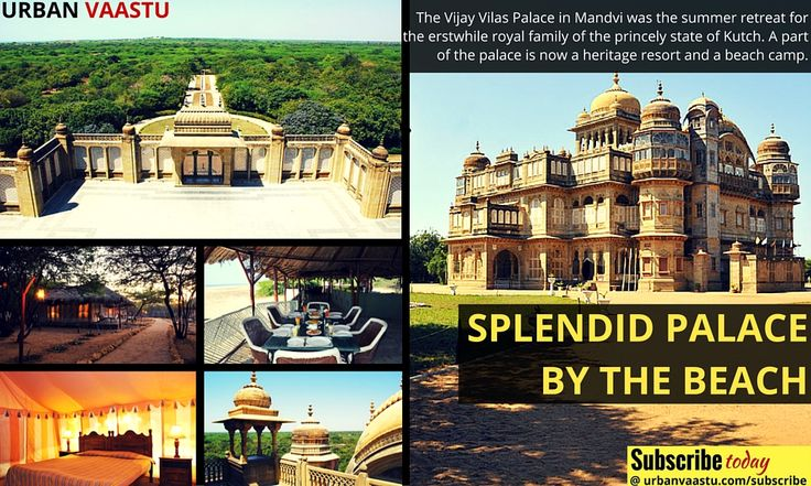 Splendid Palace By The Beach  The #Vijay #Vilas #Palace in Mandvi was the summer retreat for the erstwhile royal family of the princely state of #Kutch