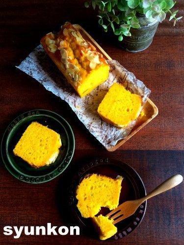 【簡単!!お菓子】泡立て不要*しっとりふわふわかぼちゃのパウンドケーキ の画像|山本ゆりオフィシャルブログ「含み笑いのカフェごはん『syunkon』」Powered by Ameba