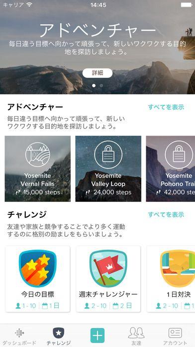 思わず使いたくなるかっこいいフラットデザインなiPhone/iPadアプリ | loveMac.jp