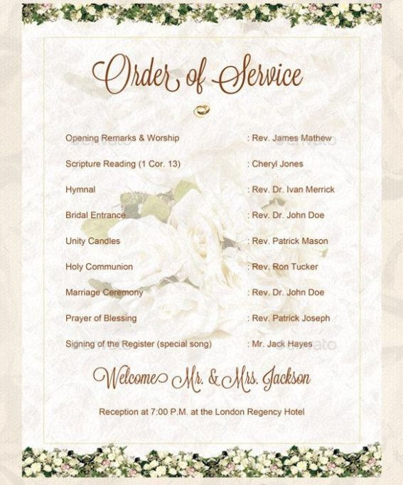 Wedding Party Order Of Service Wedding Order Of Service Order Of Wedding Ceremony Order Of Service Template