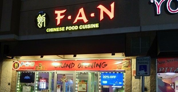 Review F A N Chinese Restaurant Is A New Szechuan Restaurant In Deer Park Li The Chinese Quest Chinese Restaurant Best Chinese Restaurant Chinese