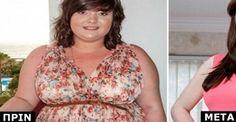 Η καλύτερη δίαιτα για να χάσετε βάρος : 7 Κιλά σε 14 Ημέρες! Αξίζει να την Δοκιμάσετε!: http://biologikaorganikaproionta.com/health/242657/