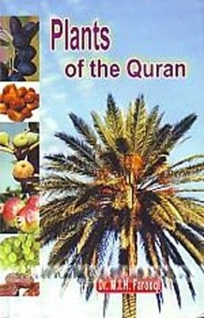 plants of the quran Dr.M.I.H.Farooqi