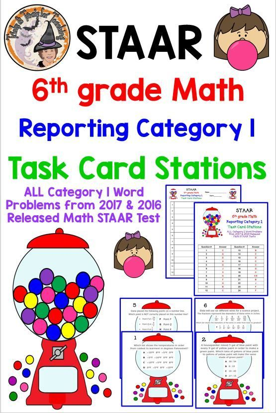 STAAR 6th Grade Math Reporting Category 1 Task Cards ...