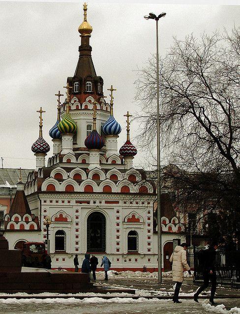"Church ""Утоли мои печали"". Saratov, Russia"