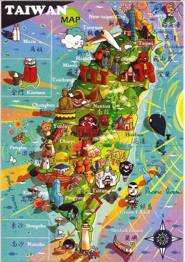 This is a map if what places you can go and see in Taiwan. this is also the shape of Taiwan and how it is and island in the Ocean. It shows capitals and major cities here too.