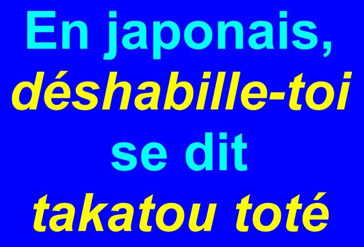Déshabille-toi en japonais