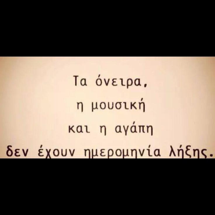 #Ποτέ  Καληνύχτα πριγκίπισσα @maslanidou