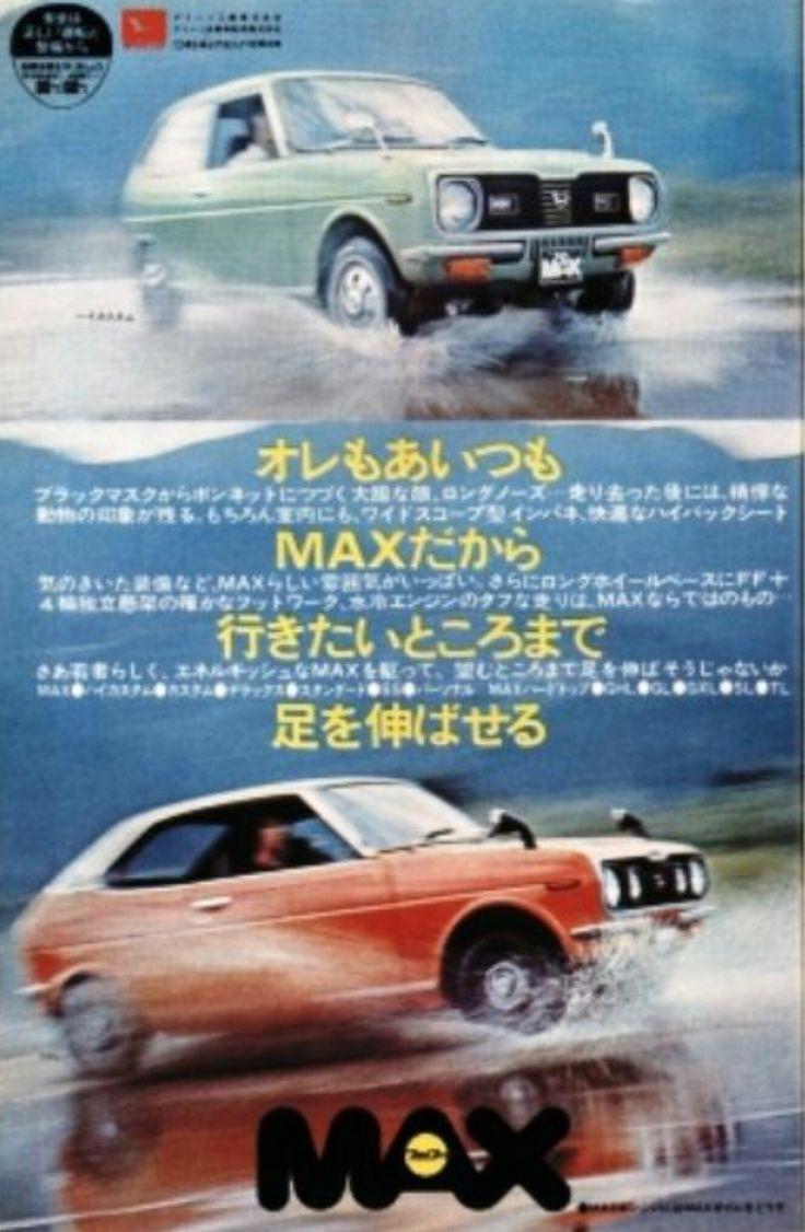 '70's Daihatsu Max