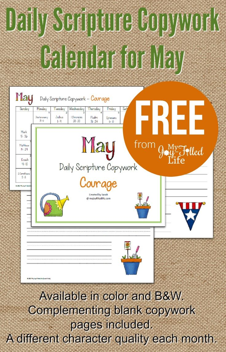 Daily Scripture Copywork Calendar for May