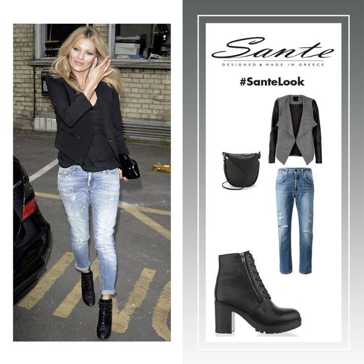 My favorite street style!  #SanteLook Shop NOW: www.santeshoes.com