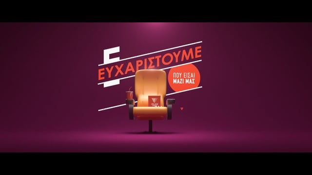 "We were invited to create a video for the Village Cinemas, in order to say ""THANK YOU"" to their viewers.  We love to mix 3D animation with 2D typography/Shapes animation and so we did that. Colors,letters,bounces and sound craziness.  Client: Village Cinemas Production : Yell Animation : Yell 3D: Costas Fatsis,Thanos Kagaklos Motion Designers : Thanos Kagkalos,Tony Zagoraios, Pantelis Tsiachris, Melivn Riboter Graphic Design :Till Noon Sound Design : Renos Papastavros (Musou Music)"