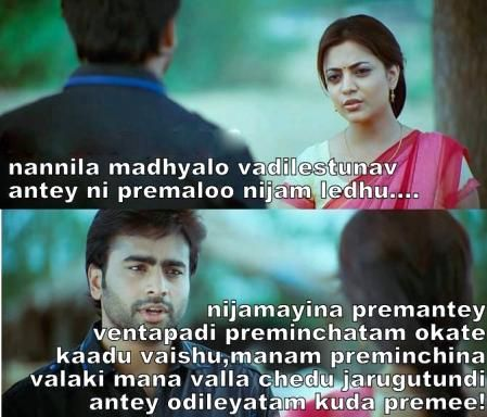 Raja Rani Wallpapers With Quotes Solo Movie Dialogue About Love Telugu Comments