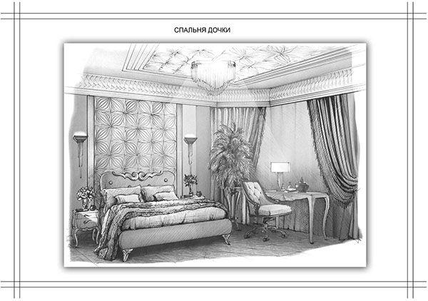 Luxury interior of ar-deco bedroom | Эскиз интерьера спальни в арт-деко