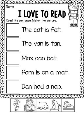 Short a printables -- great reading practice to match the picture to the sentence!