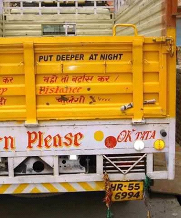 18 Indian Bumper Quotes That Will Make You Go LOL