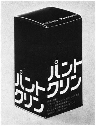 Helmut Schmid packaging design
