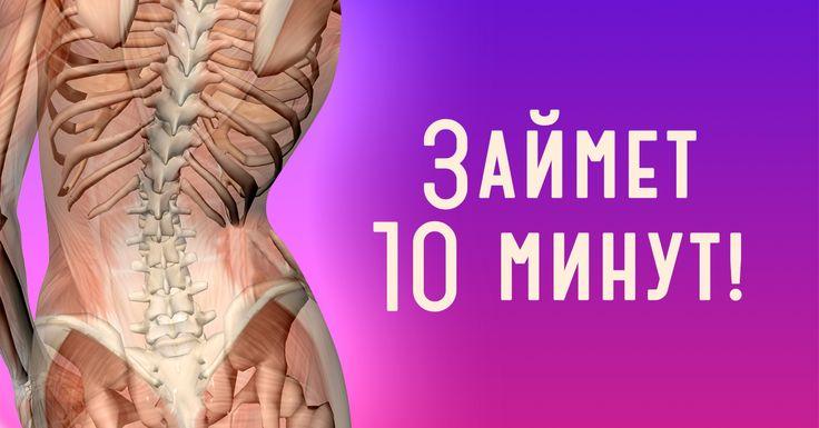 Здоровая спина — залог крепкого здоровья.