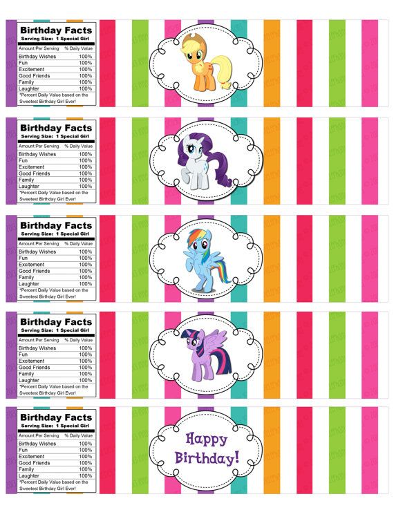 INSTANT DOWNLOAD- My Little Pony Rainbow Stripe Waterbottle Labels (My Little Pony Rainbow Stripe Party Pack) on Etsy, $3.50