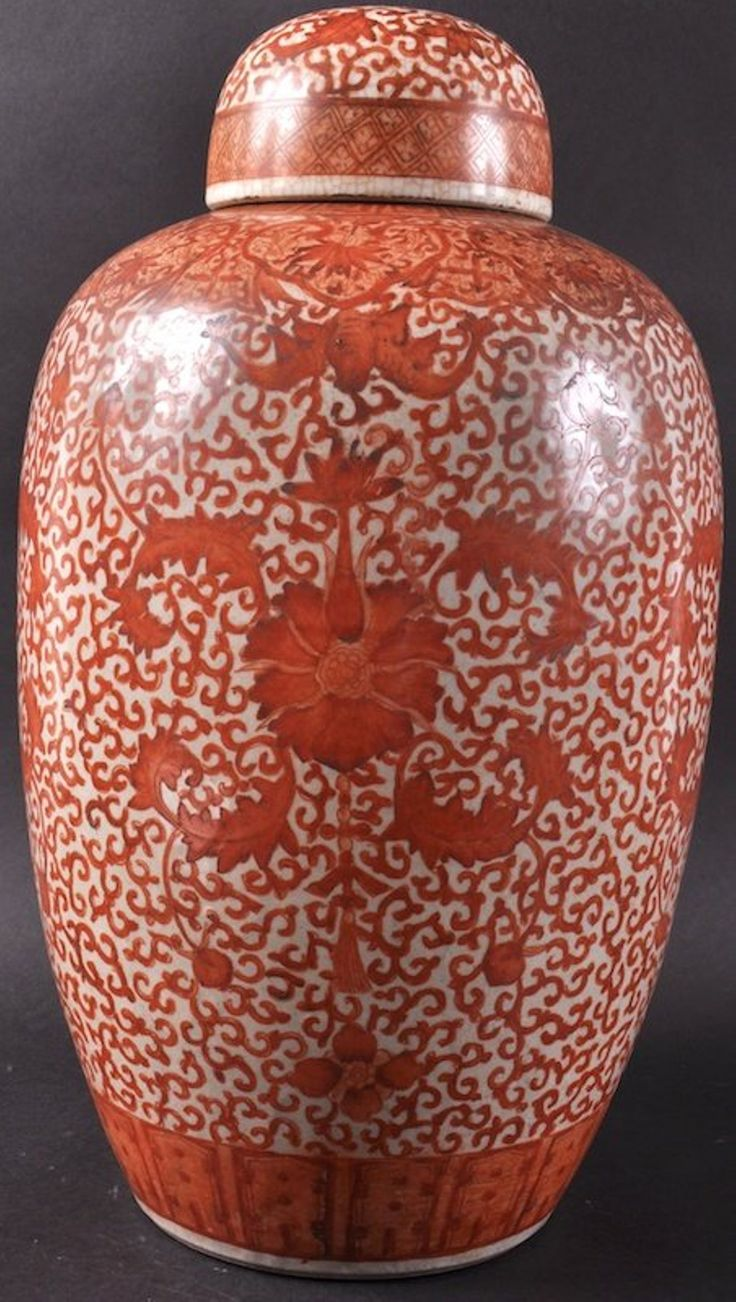 a chinese qing dynasty porcelain ginger jar and cover on. Black Bedroom Furniture Sets. Home Design Ideas