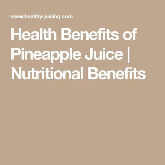 Health Benefits of Pineapple Juice | Nutritional Benefits