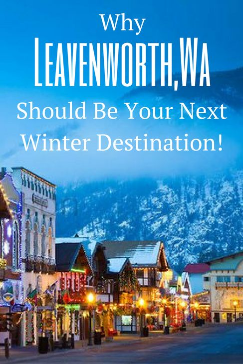 """Is Leavenworth, Washington at the top of your Winter """"Must Visit"""" list??? I didn't think so. BUT, if you like adorable Christmas towns, German food, and stunning European vibes, it should be!"""