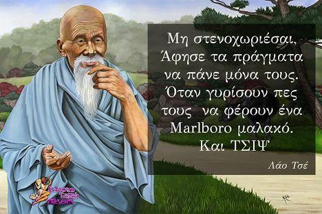 Θεματικές συζητήσεις - Capital.gr