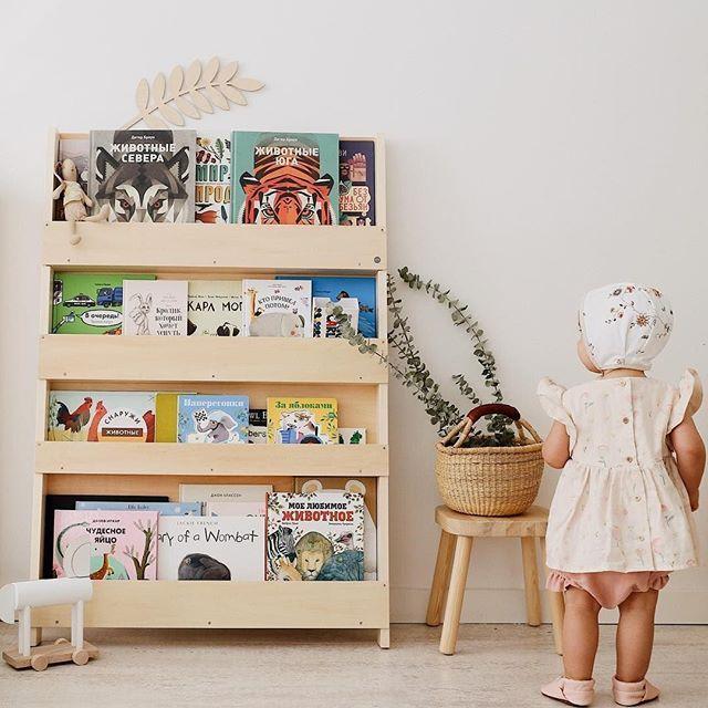 Tidy Montessori Bookshelf Ideas Discount Code How We Montessori Reading Corner Kids Tidy Books Kids Room
