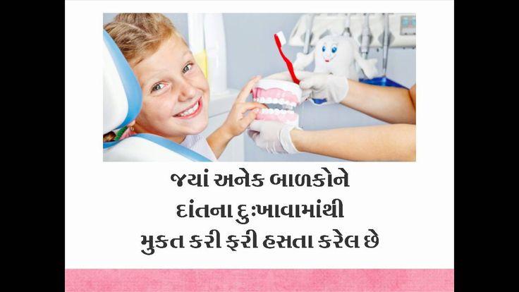Celebrating - City Dental Hospital, Rajkot, Gujarat