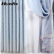 100 * 250 см белье вышитые американский стиль затемненные шторы для гостиной занавес окна тюль цветочные само украшение(China (Mainland))