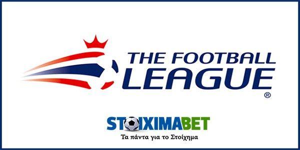 Προγνωστικά απο την Championship - Stoiximabet