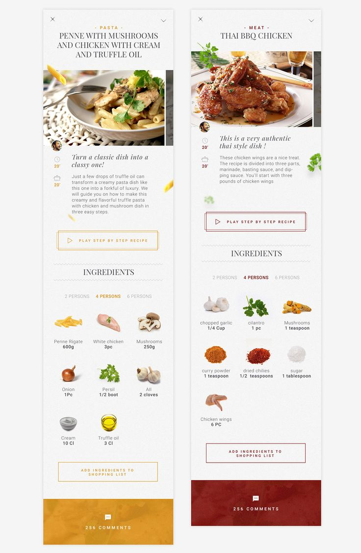 The 158 best ui food images on pinterest icon design food icons free cooking recipe app template on behance forumfinder Gallery