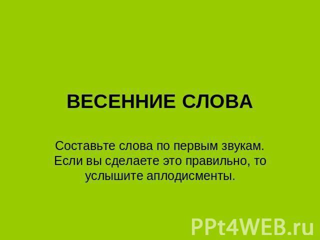 Решебник по укр мове 9 клас ткачук сулима смилянська