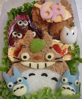 17 best images about totoro on pinterest buses bento and chibi. Black Bedroom Furniture Sets. Home Design Ideas