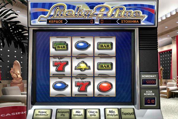 Νέα για τα φρουτάκια αλλά και τα νόμιμα online καζίνο.