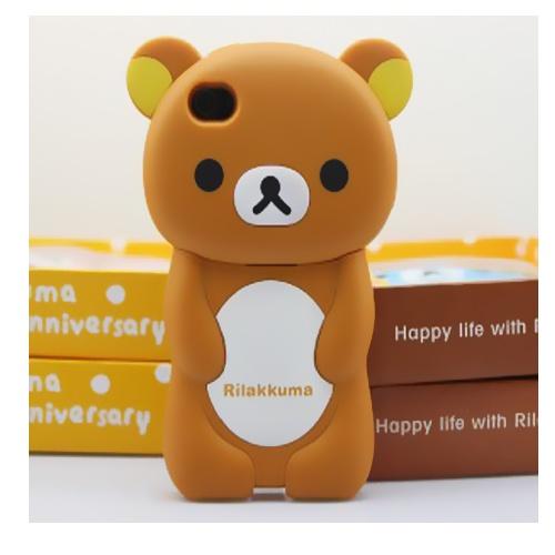 So cute . . .Iphone hoesje