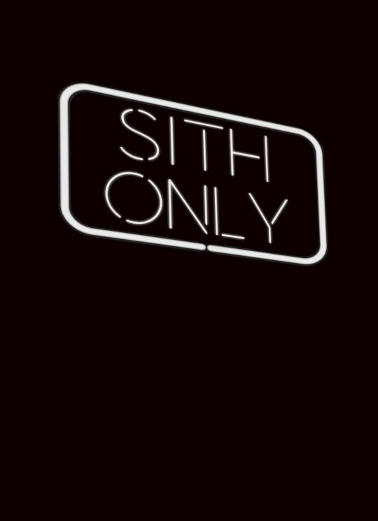 Sith only - Star Wars reserved entrance