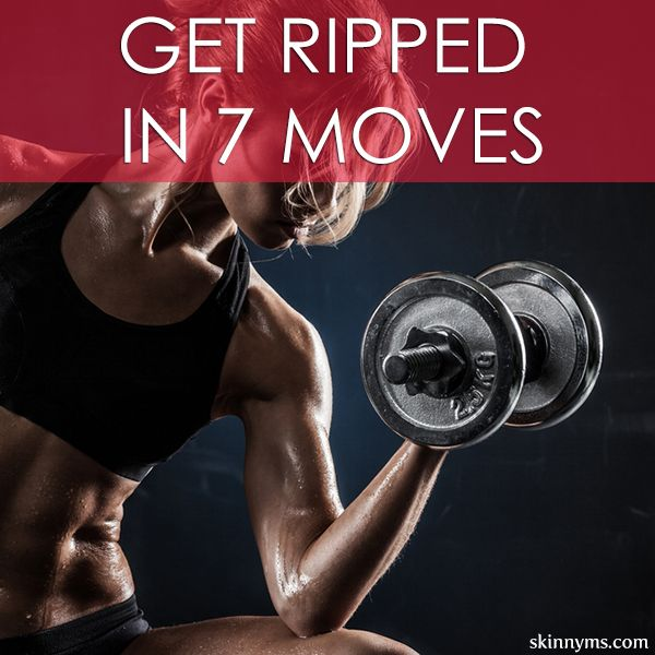 Muscle burns 3X more calories than fat!  Get Ripped in 7 Moves and start burning more calories!  #calorie #fatburn #workout