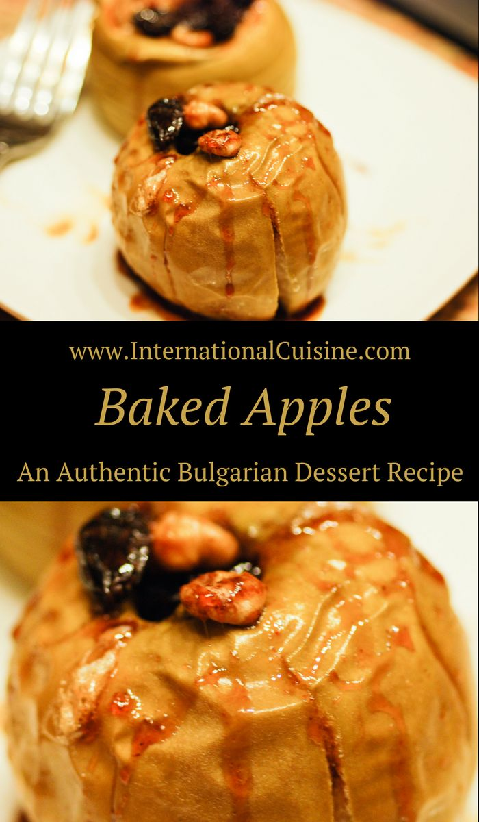 This easy baked apple  Bulgarian dessert recipe is a real delight.  Stuffed with raisins and nuts and drizzled with honey, yum!