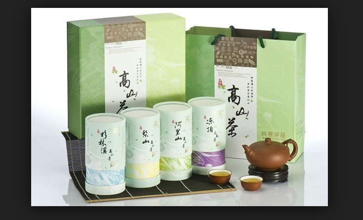 Beautiful tea packaging