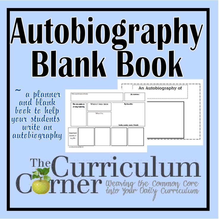 Autobiography booklet and planner - great for back to school or as an introduction to biographies.  This helps students plan before they write their autobiography.  Free from www.thecurriculumcorner.com.