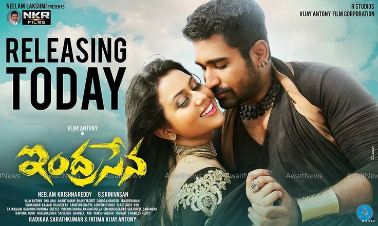 Indrasena Movie Releasing Today Posters