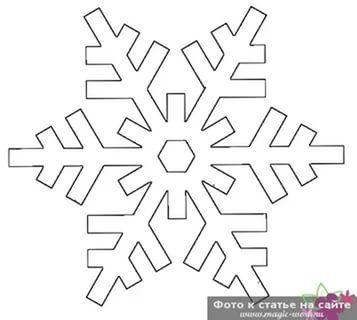 снежинка шаблон: 19 тыс изображений найдено в Яндекс.Картинках
