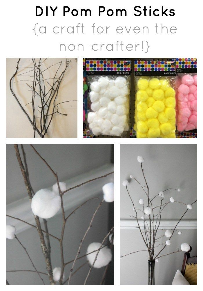 DIY Pom Pom Sticks  $2 To Make! Fun And Easy Project That ANYONE Can