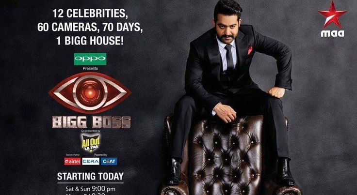 The much-awaited TV reality show Bigg Boss in Telugu made its debut on Sunday at 9 PM. Tv viewers excited to not just see who the contestants are but also to see Jr NTR make his debut on the small screen as a host  The show begun with a dramatic entrance made by Jr NTR replete with fireworks. Just like promised he danced to his hit song Dont Stop from Nannaku Premato before thanking his fans and the Bigg Boss show for providing him with the opportunity to entertain them further.  Bigg Boss…