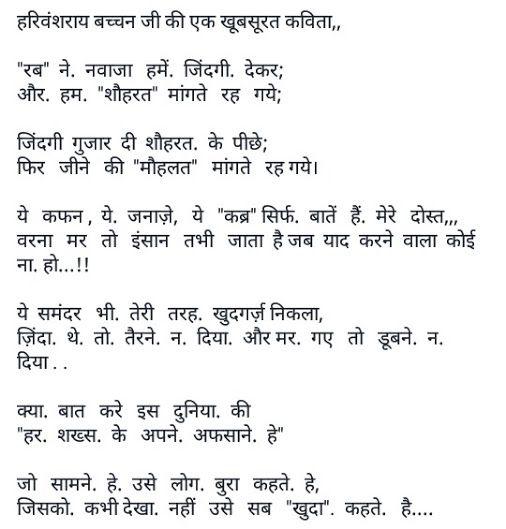 krishna sharma -
